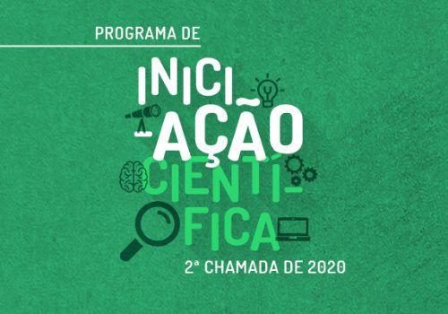 Programa de Iniciação Científica abre 2ª chamada para 2020